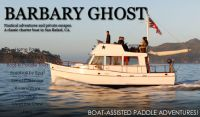 Barbary Ghost Stand Up Paddleboard Tours
